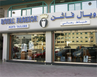 Tailor store Dubai - Royal Fashion